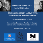 Zeruya Shalev and Ariana Harwicz 08.11.2017 SEFER BARCELONA 2017